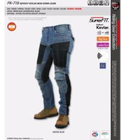 Wholesale motorcycle pants komine - Wholesale for Komine PK-719 Motorcross mesh jeans Motorcycle Racing riding Moto Pants cycling jeans With Protector Pad G