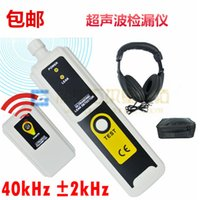 Wholesale ultrasonic transmitter for sale - Group buy Ultrasonic Leak Detector KHz Ultrasonic Transmitter Relative Humidity lt Reliable Detection Gas Leak Detector All Sun EM282