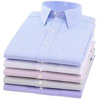 модное платье оптовых-2018  New Fashion Long Sleeve Slim Men Dress Shirt Designer 4XL YN045 High Quality Solid Male Clothing Fit Business Shirts