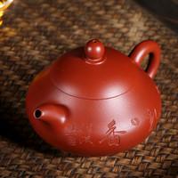 çay seramiği toptan satış-Çin Seramik El Yapımı Zisha Çay Potu Çin Pottery Yixing Demlik, Ebeveynler Için Iyi Bir Hediye Ve Hediye Kutusu Ile Arkadaş