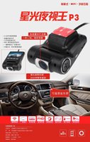 Wholesale Vision Dvd - 1080P Motion Detection Starlight Night Vision G sensor 24h Parking Monitor WIFI Video Recorder HD Car DVR Camera for Android DVD