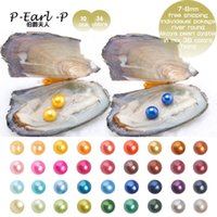 Wholesale Fresh Movies - PEARLP wholesale more than 10pcs mix 36 colors 7-8mm round fresh water Akoya twins peals oysters individually vacuum packed for free shippin