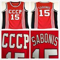 chemise de basket rouge achat en gros de-NCAA Vintage CCCP Team Russie # 15 Arvydas Sabonis Basket Jersey Maillot Accueil Rouge Hommes Cousu Arvydas Sabonis Maillots Chemises S-XXL