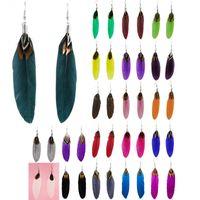Wholesale Feather Fashion Earrings - Feather Earrings 20 Colors wholesale lots Fashion Cute Charm Simple Light Dangle Eardrop (Shiny Purple Fuchsia Dusty Green Plum Gray)(JF311)
