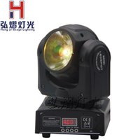 Wholesale Spot Moving Head Light White - Wholesale- 2017 60W RGBW 4in1 Beam Moving head light DMX DJ Disco Party Wedding Stage Effect Fixture 60W White LED Spot Moving Head Light