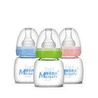 Wholesale Children Mini Train - Brand 60ml Baby Feeding Bottle Juice Bottle Mini Portable Water Sippy With Nipple Handles Children Training