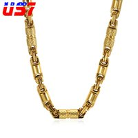 Wholesale heavy pendants for men for sale - Group buy US7 Two Tone Gold Color Titanium Stainless Steel cm Long mm Wide Heavy Link Byzantine Box Chains Necklaces for Men Jewelry