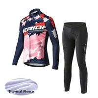 ingrosso merida ciclismo jersey inverno termico-Maglia MERIDA Cycling Winter Thermal Fleece jersey Set di pantaloni senza spalline Protezione fredda per mantenere caldo l'autunno in bicicletta