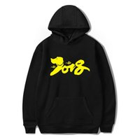Wholesale Sweatshirt Chinese - BTS 2018 New Year Of The Dog Hoodies Sweatshirts Women Chinese New Year Men Hoodie Sweatshirt Popular Clothes