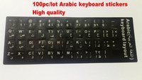 tablet pc arabe al por mayor-100 pc / lot precio más bajo letras arábigas teclado diseño etiqueta engomada para computadora portátil teclado de computadora de escritorio 10 pulgadas o superior Tablet PC