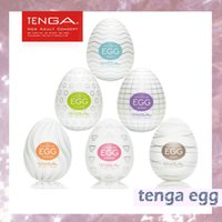 Wholesale cup pocket pussy - Hot sale TENGA Male Masturbator egg cup Sex Toys Silicone Pussy Egg Pocket Masturbator for Man Sex Products DHL 680009-3