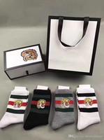 Men designer socks tiger embroidered 2 white + 1 balck + 1 grey with original box striped jacquard unisex cotton sport socks 4pairs box
