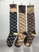 kutulu tüp toptan satış-2019 G Mektup baskı moda uzun tüp diz çorap çorap örme pamuklu çorap 5 renk bir hediye kutusunda 1 pairs