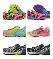 Wholesale gt free - 2017 Gel Noosa TRI 9 TRI 8 Running Shoes Men Women Tiger GT-DS New Lightweight Athletic Sneakers Size 5.5-11 Free Shipping