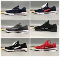 Billiger Preis Rabatt Nike SB Stefan Janoski Max Sneaker