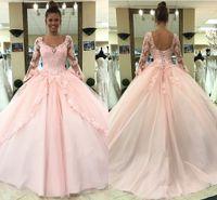 оптом длинные розовые платья выпускного вечера принцессы