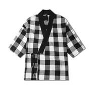 1f6983abd2 2018 summer japanese style camouflage men jackets open stitch kimono cotton  hip hop streetwear male outwear
