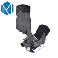 новые пароли оптовых-2017 New Arrivial Winter Autumn Men Touch Screen Gloves Male Thicken Warm Cashmere Gloves Men Mittens for Smart Phone or IPad
