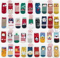 Wholesale santa animals for sale - Christmas Kids Socks Children Terry warm socks Xmas Cute Cartoon Santa Animals Fox Bear Winter years