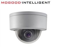 """Wholesale Hikvision 3mp Ip Camera - HIKVISION Chinese Version DS-2DE3304W-DE 3MP 3"""" Mini PTZ CCTV IP Camera 2.8mm-12mm 4X Zoom POE Outdoor Use Security Camera"""
