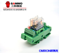Wholesale 12vdc relays for sale - Group buy 2 channel Omron G2R E Relay Module Control Panel Driver Board PLC Amplifier Board Original New NPN or PNP VDC or VDC