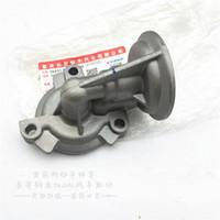 ingrosso oem filtri-Nuova cassa originale Suzuki parte OEM, adattatore filtro olio 16531-69G20-000 / 16539-69G00 per Suzuki