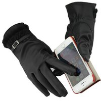 Wholesale ms cans online - Women can touch lace simulation leather gloves Ms touch gloves Cycling running ski glove