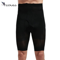 7b63206579 FLYMALL 2018 Women Men Body Shaper Sexy Slimming Shapewear Underwear Fat  Burning Slim Shape Bodysuit Pants Slim Shaper Plus Size