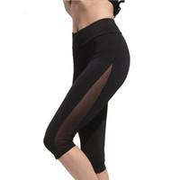 Wholesale womens black tight pants for sale - BINAND Women S Black Mesh Side Compression Capri Tights Running Jogging Pants Womens Running Wear For GYM Athletic Training