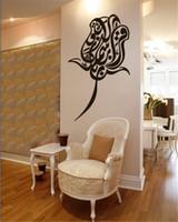benutzerdefinierte vinyl-kunst großhandel-nach Maß Vinyl Wandaufkleber Moslem Kunst Wandbild Bismillah Wort islamische Schrift Aufkleber muslimischen Wort Wohnkultur arabische Kalligraphie No13