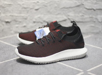 Wholesale Types Flat Shoes - 2018 New type Clover Tubular Shadow pk Knitted Mesh Series Running Shoes for Men and Women Sneakers Size 36-44