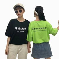 Wholesale korean cute sexy - Korean Fashion Letter Print Funny T-shirt Women Streetwear Couple Clothes O-neck Short Sleeve Sexy Shirt Cute Graphic Tees Women