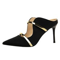 Wholesale black satin dress shoes women resale online - Sexy female sandals and slippers Satin shallow mouth pointed fashion high heels hollow metal word with casual slippers
