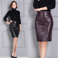 Women Slim Hip lGenuine Leather Skirt