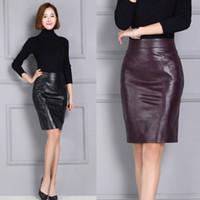 Women Slim Hip lGenuine Leather Skirt