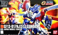 Wholesale Movies Kit - 1PCS bandai HGUC 110 1 144 HGFC GF13-017NJII Gundam Mobile Suit Assembly Model Kits Anime action figure lbx toys