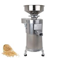 máquinas de ordenha venda por atacado-BEIJAMEI Preço de atacado elétrica máquina de moagem de soja / preço da máquina de polpação de soja / fabricante de leite de soja que faz a máquina