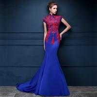 ingrosso blue fish tail dress-Elegante migliorato collo alto Royal Blue ricamo Qipao Sexy Hollow Back Mermaid abiti da sera cinese tradizionale abito coda di pesce D18