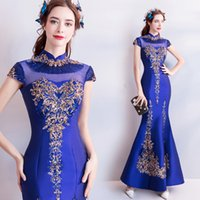 Wholesale Cheongsam Sequin - 2018 Cheap Real Image Evening Dress Chinese Style In Cheongsam Blue Mermaid High Collar Lace-Up Back Ankle Train Vintage Formal Prom Gown