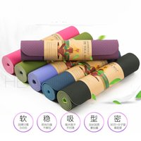 Wholesale yoga mat carry bag for sale - Group buy TPE MM Yoga Mat Non Slip Double Layers With Adjustable Strap Healthy Lose Weight For Yoga include the carry bag