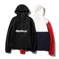 Wholesale free color codes - Fashion 2018 Spring Fear Of God new coat Suprme outdoor letter printing sunscreen windbreaker sets the first code couple Free shipping