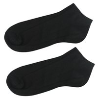 Wholesale rich black printing - 6 pairs black Socks men Cotton Rich