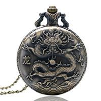 Wholesale Vintage Nacklace - Vintage Bronze Dragon Design Pocket Watch Full Hunter Cool Nacklace Pendant Clock Gifts for Men Women Antique Retro Watch Kids
