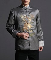 Wholesale Stylish Red Kung Fu Men s Blazer Padded Jacket Dragon Shirt Silk