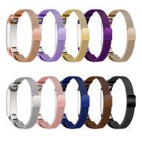 Wholesale Hide Spot - Fitbit alta HR smart bracelet Milanese strap magnetic loop wristband, 11 color spot wholesale! DHL free shipping