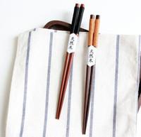 Wholesale reusable chopsticks - High grade reusable wooden chopsticks with Anti-skid anti-off line Japanese korean chopsticks cassia siamea lam