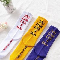 Wholesale white skate socks for sale - Group buy Fashion Funny Solid Color Letter White Yellow Purple Women Casual Socks Novelty Personality Street Skate Socks PAIRS