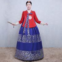 koreanische ballkleider großhandel-Neue Frauen Traditionelle Hanbok Korean Edles Kleid Volle Hülse Ballkleid 2 STÜCKE Set Cosplay Kleidung Chorus Dance Performance Kostüm