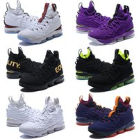 Wholesale Zoom Fishing - Epacket Newest Men Zoom James 15 Basketball Shoes fish scale stripes Athletic damping basketball Sports Shoes Sneakers shoes 40-46