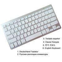 ingrosso bluetooth per il desktop-Universal USB 3.0 Wireless Keyboard russo Bluetooth Freach Keyboard Wireless per iPad Smartphone Android Tablet PC desktop